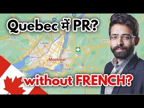 Should you study in MONTREAL for PR?