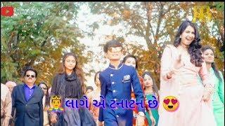 Bhailu Halya Jaan Maa Lyrical Gujarati Whatsapp Status | Kinjal Dave New Song | RB