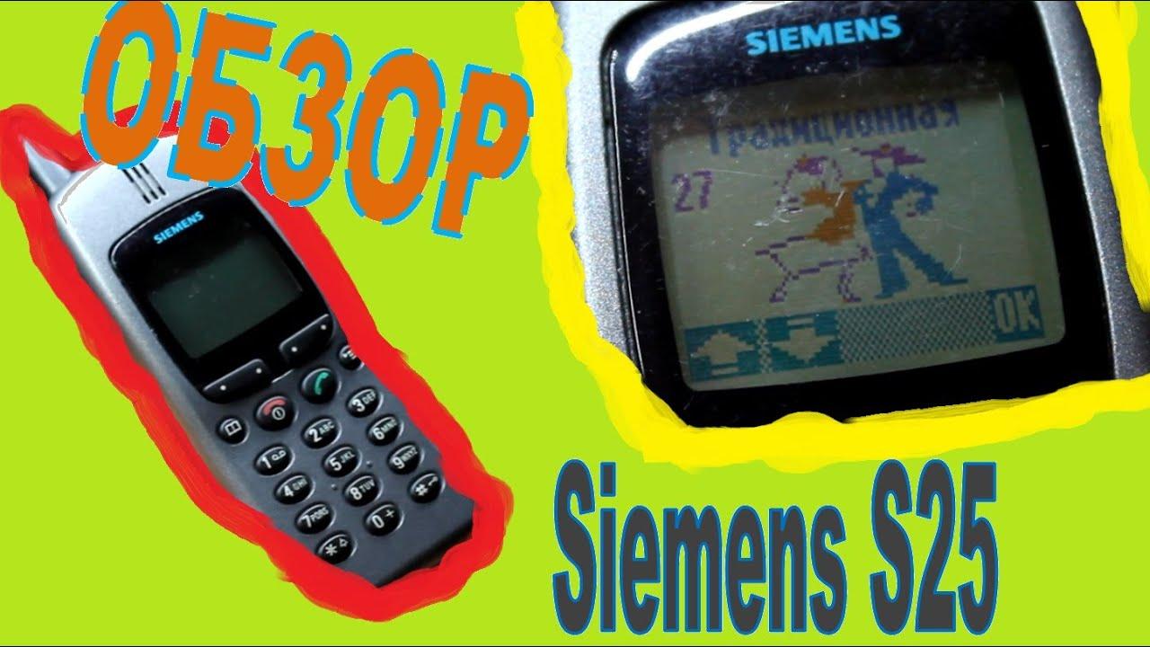 Siemens M55 — Википедия
