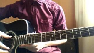 |Кравц-Обнуляй|разбор на гитаре.(легко)