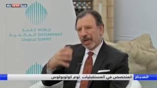 كولوبولوس: شفافية الحكومات تحد كبير