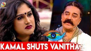 Attention - ஆகவா  இப்படி? | Kamal Haasan Angry | Big Boss 3 Vanitha | Promo