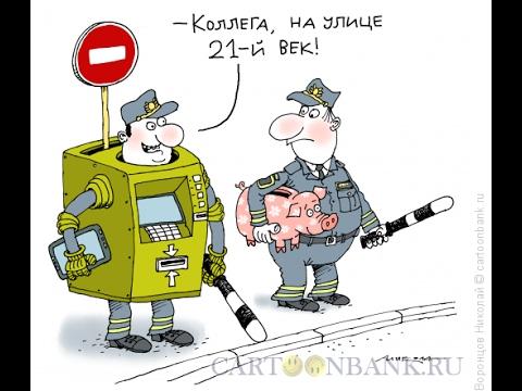 «ИДПС-Пушкин: постановление по ст. 12.20 КоАП РФ…»