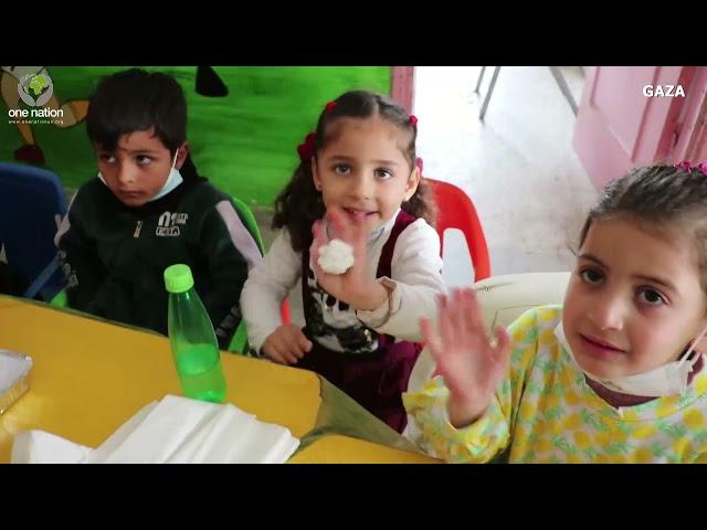 Hamzah and Maariyah  - Wedding Favours Gaza