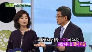 [TV조선홍혜걸의닥터콘서트56회131203]건강검진 제…