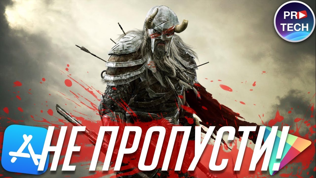 Игры для Android - games-lib.com