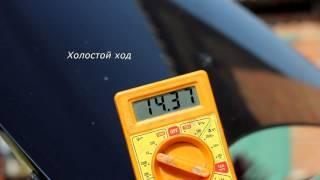 Напряжение АКБ и зарядка с генератора Daewoo Sens