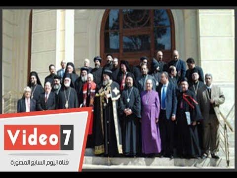مجلس كنائس مصر يحتفل بالذكرى الرابعة لتأسيسه في الكنيسة الأسقفية