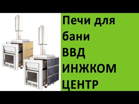 Видео Производство трубы нержавеющей