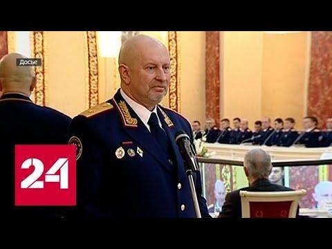 Громкие увольнения и назначения: в полиции - масштабные изменения - Россия 24