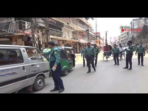 Sylhet News    27 March 2020    সিলেটের সংবাদ    One Bangla Tv