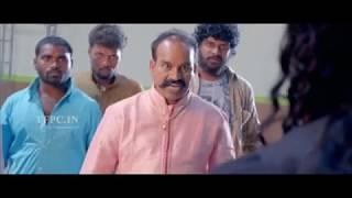 Shivalingapuram Movie Trailer   TFPC
