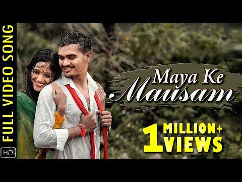 मया के मौसम | Maya Ke Mausam Video Song | Dheeraj | Parul | Navin | Kanchan | Ashish | Sanju Tandi