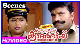 Again Kasargode Kadharbai Malayalam Movie | Innocent Admitted in Hospital | Jagadish | SalimKumar