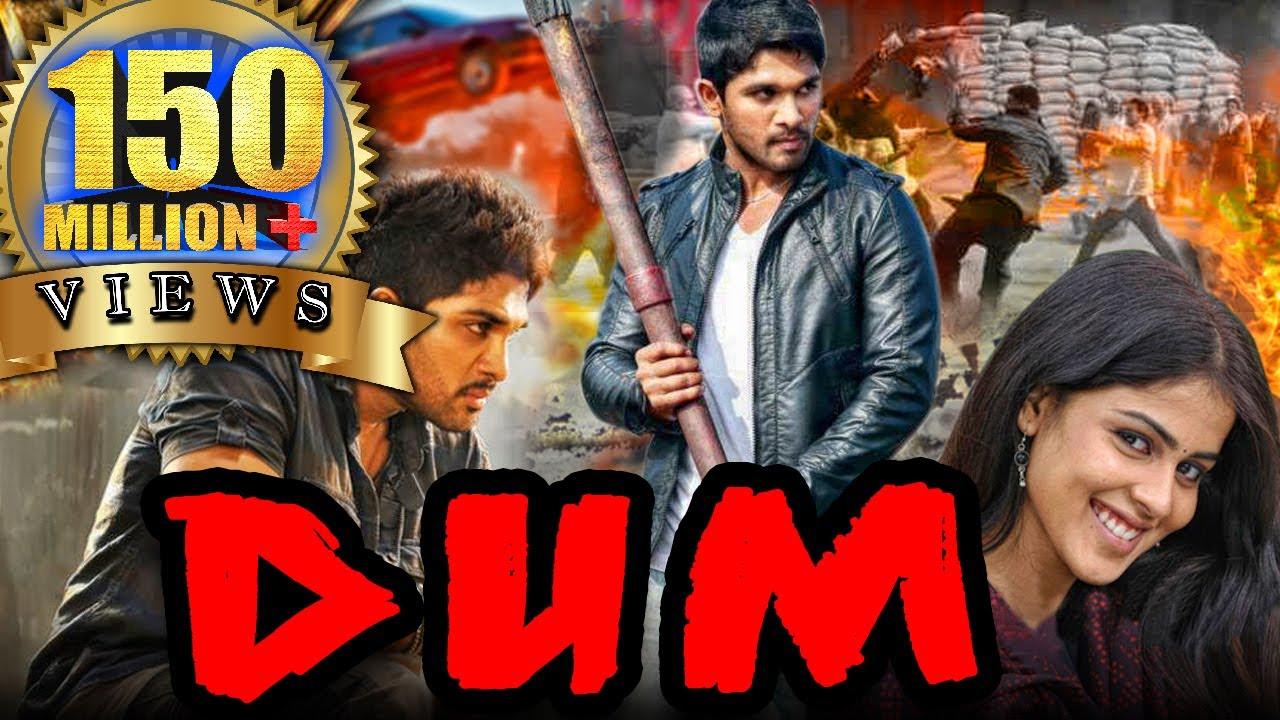 Download Dum (Happy) Hindi Dubbed Full Movie | Allu Arjun, Genelia D'Souza, Manoj Bajpayee, Brahmanandam