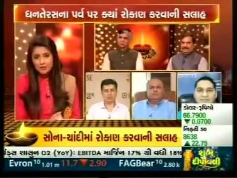 Panel Discussion on Gold Demand with Mr. Ashok Minawala