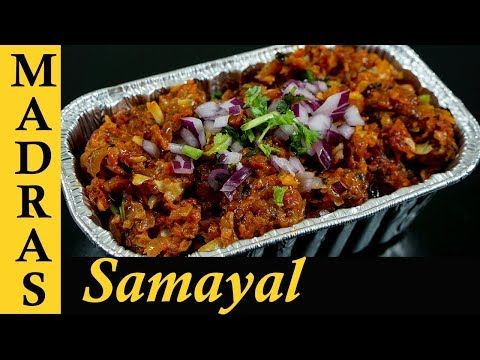 Roadside Kaalan recipe in Tamil | Kalan Masala | How to make Roadside Mushroom masala in Tamil