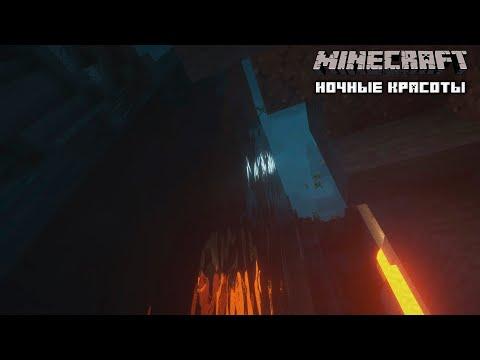 Minecraft Let`s Play #17 ➤ Небольшое Адвенчур.