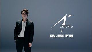 [[파나소닉 LAMDASH]배우 김정현의 람대쉬면도기…