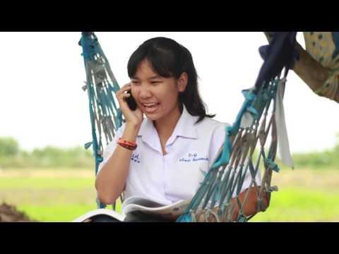 หนังสั้น คปภ. ชนะเลิศ ระดับประเทศ  ประจำปี 2559 เรื่อง ความฝันของนารี