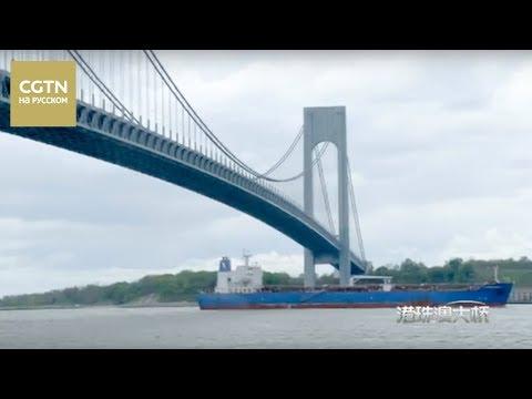 Мост Сянган-Чжухай-Аомэнь Серия 2 [Age0+]