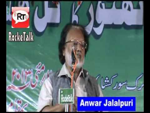 Pakistan ke Reporters ke Sawaal Speech by Anwar Jalalpuri Nehtore Mushaira