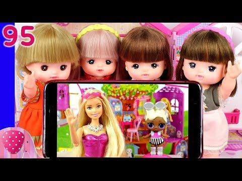 Rena Ikutan Kuis LOL - Mainan Boneka Eps 95 S1P10E95 GoDuplo TV