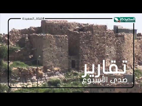 قحام.. قرية أثرية وحصن في احكوم تعز تعود الى ماقبل الاسلام
