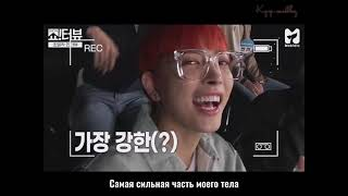 SHOWTERVIEW WITH JESSI AND ATEEZ [rus. sub./рус. саб.]