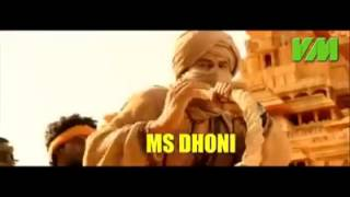 Exclusively for Dhoni haters
