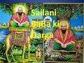 Sailani Baba|| Sandal  2018 || Maharashtra|| Buldana