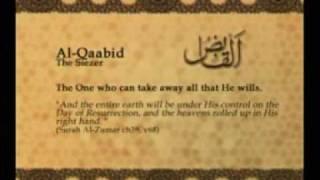 Names of Allah - Al Qaabid