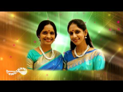 Vanajakshi- Memorable Concert- Ranjani Gayatri