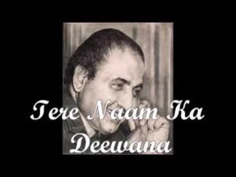 Tere Naam Ka Deewana  |  Mohd. Rafi  |  Cover  Baljit Narwal  |