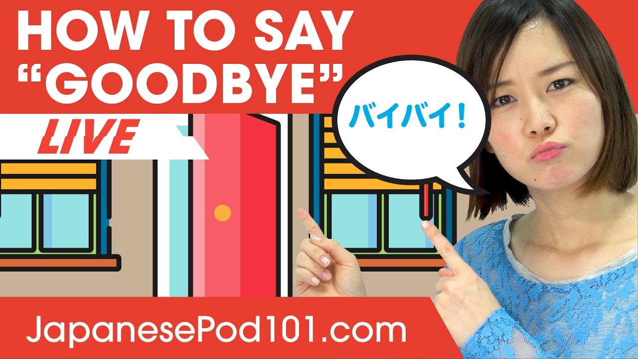 How To Say Goodbye In Japanese Basic Japanese Phrases Youtube