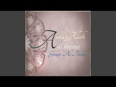Asma Allah Al Husna