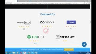 Nauticus - лучшее банковское дело и электронная коммерция с использованием технологии блокчейн