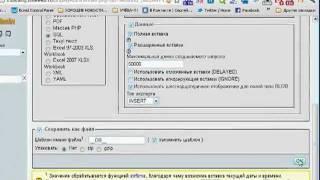 как сделать резервную копию базы данных сайта.mp4