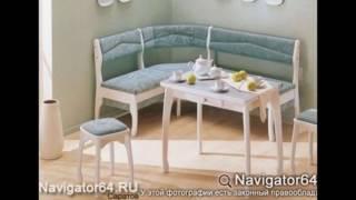 Угловые диваны для кухни икеа(, 2016-07-16T03:57:09.000Z)