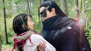 I Will Never Let You Go (Legend of Hua BuQi 小女花不弃) DRAMA STILLS | Ariel Lin 林依晨 u0026 Vin Zhang 张彬彬