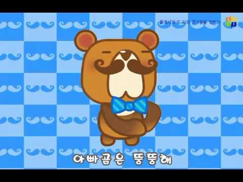 3 Bears Korean 2