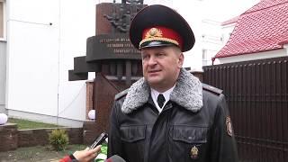 2019-12-03 г. Брест. 80-летие УВД. Новости на Буг-ТВ. #бугтв