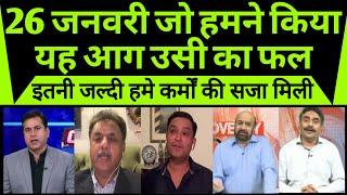 Download Pak media on India | 26 January ko jo humne kiya yeh aag usi ka phal |