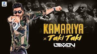Gambar cover Kamariya X Taki Taki (Remix) | DJ Lemon | Nora Fatehi | DJ Snake | Selena Gomez | Ozuna | Cardi B