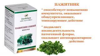 Травы для повышения иммунитета - Топ 10