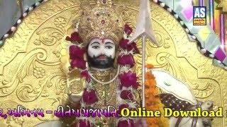 Mara Raamadhani Nu Ramakadu || Hajaar Hathida || Hitesh Prajapati || Ramapir Bhajan