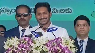Andhra Pradesh gets new CM, YS Jagan Mohan Reddy takes oath in Vijayawada