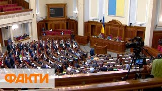 САП порушила справу про можливе одержання хабара депутатами Слуги народу
