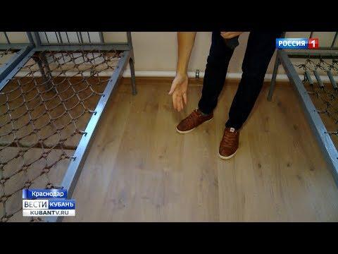 Тюремные евростандарты внедряют в Краснодарском крае
