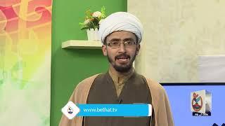 Aao Quran Seekhain EP#01 | bethat tv|